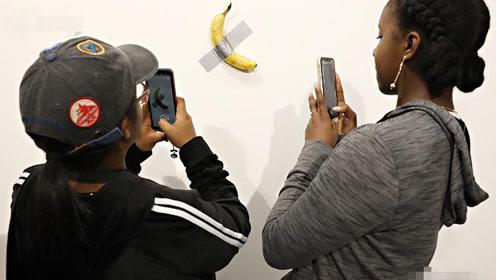 最奇葩艺术品?美国一根香蕉卖12万美元,竟然还有人买