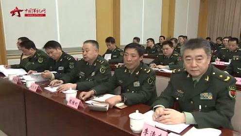 """全军老干部工作暨""""三先""""表彰电视电话会议在京召开"""