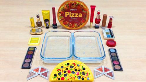 创意史莱姆教程,披萨彩泥+亮彩饰品+口红指甲油,颜色美哒哒