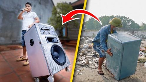 厉害了!牛人将垃圾场的废旧冰箱改装成便携式拉杆音箱