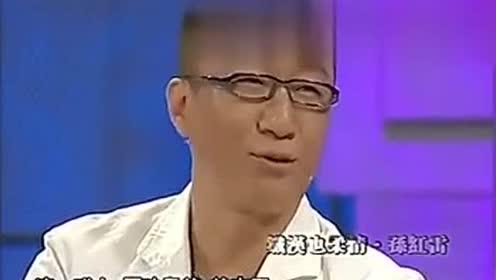 孙红雷:李小冉那孩子特别混!拍吻戏吃韭菜馄饨