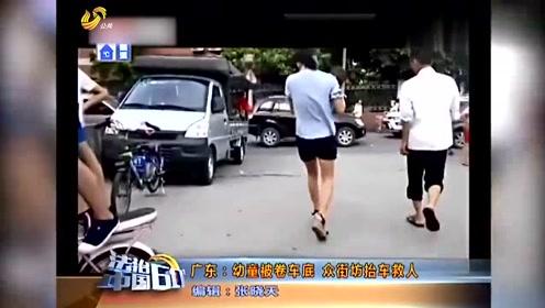 广东2岁男童闹脾气坐路上,母亲扭头就走,一回头肠子悔青了