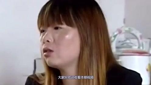 """丈夫明明没生育,妻子却说她怀孕了,网友:漫漫寻""""绿帽""""?"""