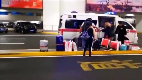 太过分!浦东机场员工私用救护车接机
