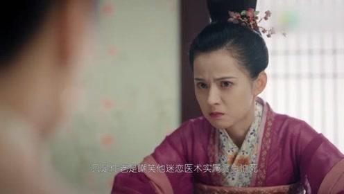 《惹不起的殿下大人》王府人物关系图上线,林铮铮:我才是真正的大BUG!
