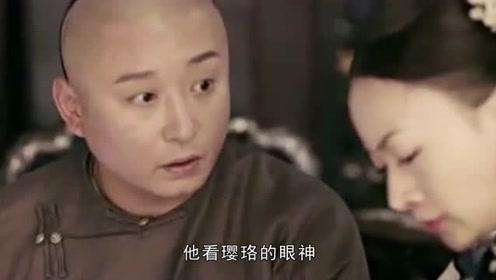 延禧:叶天士给永琪治病时,为啥看见璎珞就愣住?这个妹子我以前见过!