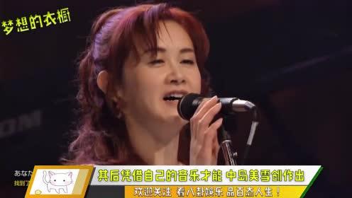 她养活了大半个华语乐坛,一生创作500多首歌,今67岁终身未嫁