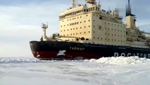 难得一见!实拍俄罗斯2万吨核动力破冰船开辟航道,场面震撼无比!