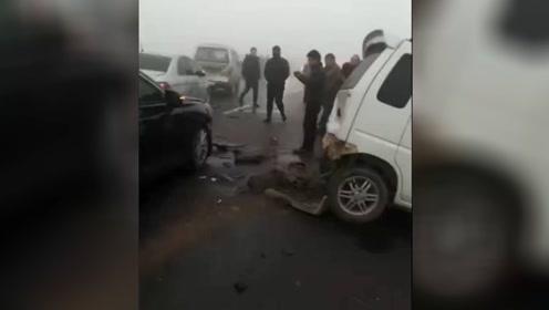 突发!河北邢台数十辆车连环相撞,伤亡不明!