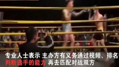 大学生初学格斗被安排与冠军对打   遭重击心脏骤停倒地