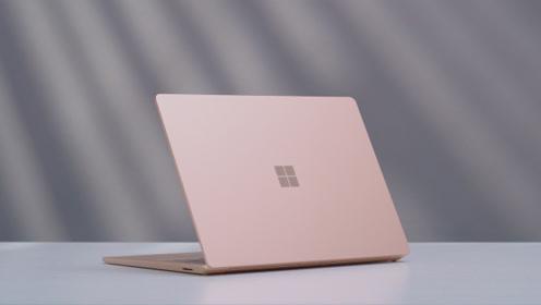 轻薄本贵族的颜值担当,Surface Laptop 3体验评测