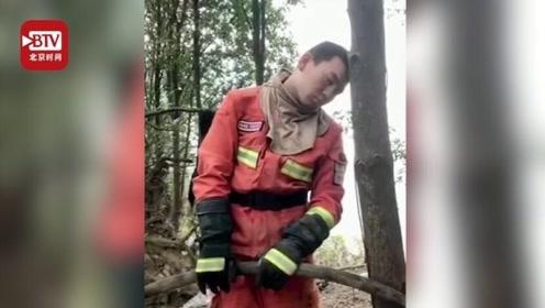 心疼!与广东佛山山火持续作战3天 消防员累得靠树睡着了