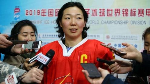 她是中国女子冰球队的队长,场上让对手闻风丧胆,场下竟然帮对手缝衣服