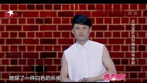 笑傲江湖:古怪笑匠找到老婆!都说女大三抱金砖!他竟抱十五块