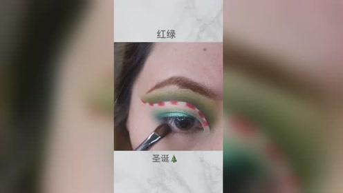 中国逆天化妆术?最具中国风的红绿眼妆?有种过圣诞节的感觉啊?