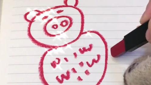 用女朋友的口红画个猪头,这样的男朋友可以分手了!