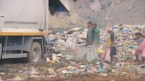 垃圾是全球性环保问题值得重视!非法倾倒填埋破坏环境害人害己!