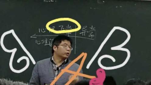 """老师届丘比特!老师布作业写""""情书"""":暗恋比恋爱更耽误学习"""