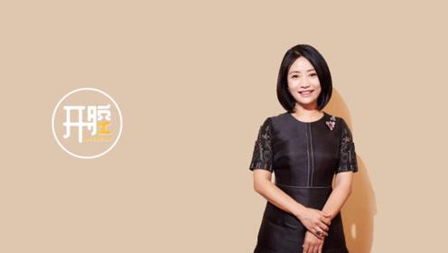 """""""中国高定第一人""""郭培开腔丨消费者要有文化自信,中国品牌也能成为爱马仕"""