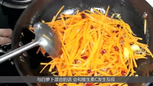 吃白萝卜有很多好处!但白萝卜不可以这么吃,我也是刚知道!