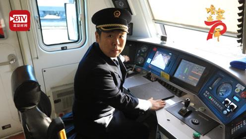 """一杯水和一千万公里!司机长讲述""""毛泽东号""""的传奇"""