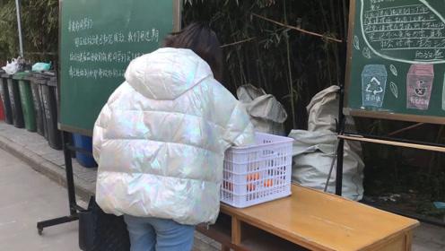 高校宿管阿姨废品卖钱后免费给学生送橘子:鼓励大家垃圾分类