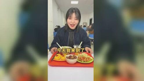 大胃王吃播 上次去清华吃自助,今天我又去号称吃饭大学的中国农业大学了