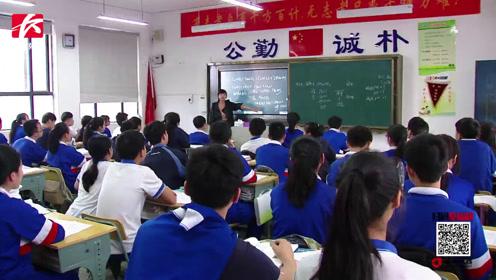 市教育局明察暗访17次,查处违规补课教师85人,辞退其中45人