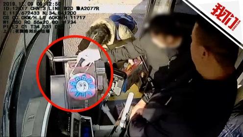 """真""""手机支付""""!迷糊小伙坐公交没带零钱 把手机扔进投币箱"""