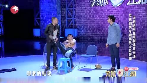 笑傲江湖:儿子脱掉亲爹的衣服!开始翻旧账!让人大跌眼镜!