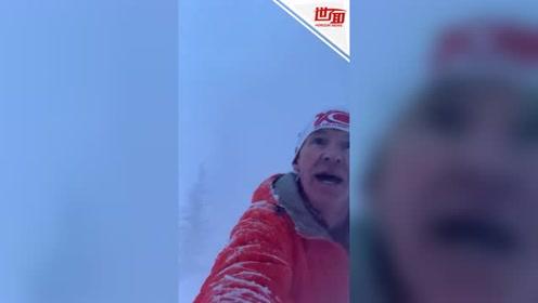惊险!男子外出跑步遇雪崩 淡定拍下自己逃生一幕