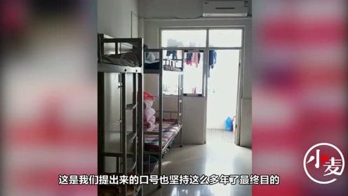 网曝温县一中高三学生吃泡面被开除,校方:学生仅被扣除个人量化积分10分