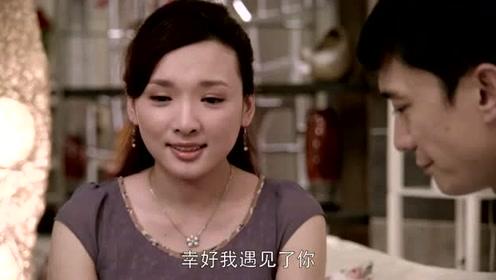我在北京挺好的:美女向已婚大叔真情告白,惨遭大叔无情拒绝