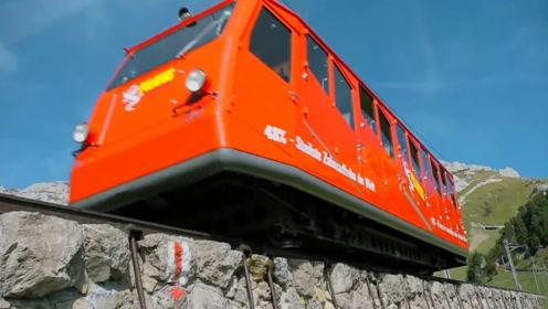 瑞士山脉中最陡的铁路,平均坡度42度,运行120年零事故!