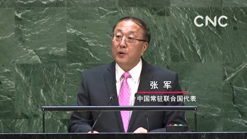 AI合成主播│中国代表重申中方坚决支持多边主义