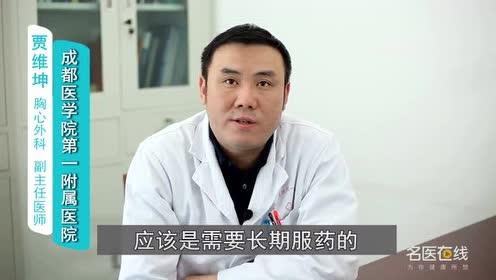冠心病患者需要长期吃药吗