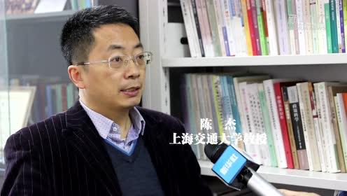 专家:共同富裕是长江三角洲区域一体化高质量发展长期愿景