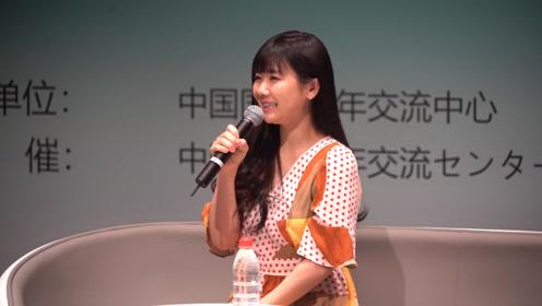 你的爱酱来北京啦!福原爱东北话2.0版本已上线