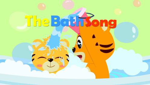 贝乐虎英文儿歌 36 The Bath Song