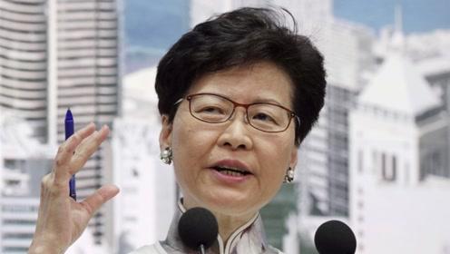 林郑月娥本周六赴京述职 强调首要任务是止暴制乱令香港继续前行