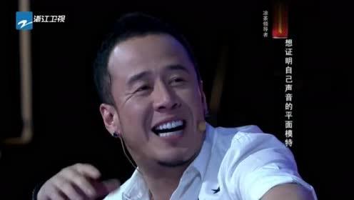 中国好声音:杨坤这是咋了?笑的停不下来,庾澄庆:小心脏还在吗