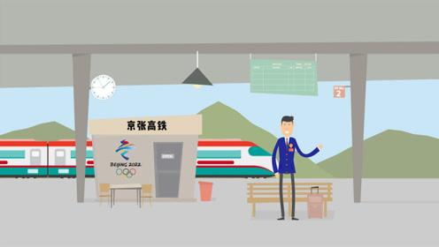 【动画】2020春运火车票开抢 80秒告诉你今年铁路新变化