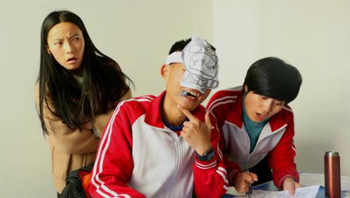 学渣考一百分,不料是因为用面具作弊,什么情况