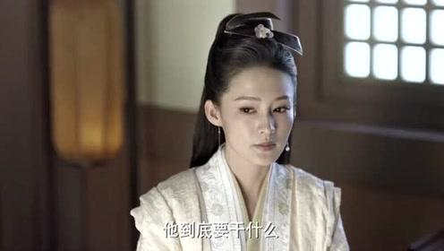 《庆余年》林珙围杀范闲失败,林婉儿偷笑:这下放心了