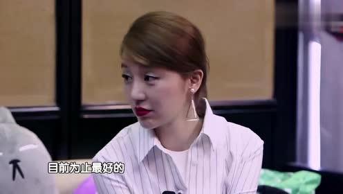 刘芸为了参加节目,疯狂减肥十一斤,这身材简直疯了!