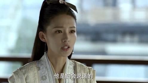 《庆余年》林婉儿为范闲辩护,林珙一激动说出真相