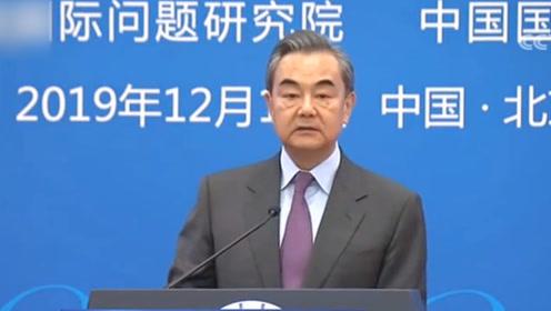 现场!王毅发表关键演讲 痛批美国单边霸凌行径 阐述中方坚定道路