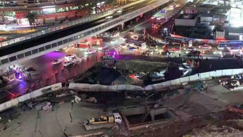 厦门地铁:吕厝路口约500平方米塌陷 两部陷入轿车人员已自行撤出