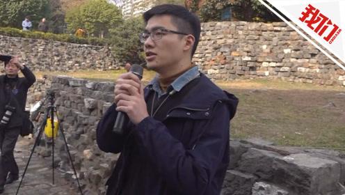 志愿者参与南京保卫战纪念活动:不要忘记谢谢他们