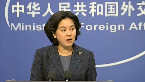 美军再次进行陆基中导试验 中国外交部:美国毁约用心险恶